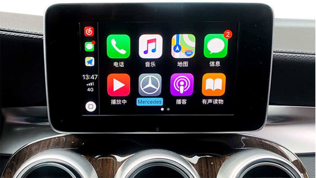 Wireless-CarPlay-iSmart